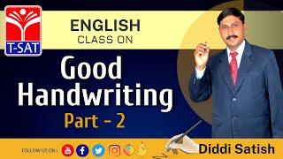 Gambar cover ENGLISH      English - Good Handwriting - P1    Diddi Sathish