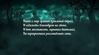 Уильям Блейк - Человеческая абстракция (Читает Сергей Демидов)