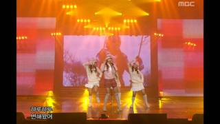 Bae Seul-ki - One By One, 배슬기 - 원 바이 원, Music Core 20061230