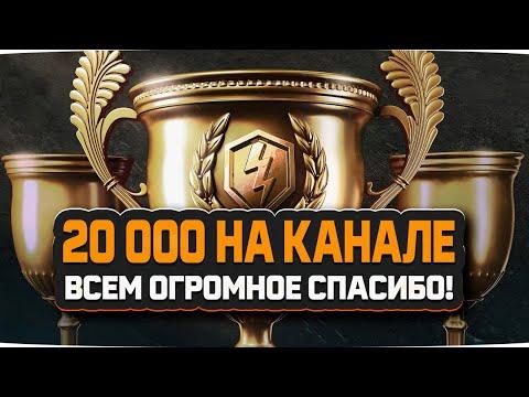 Розыгрыш подарков и катушки venga 10 000