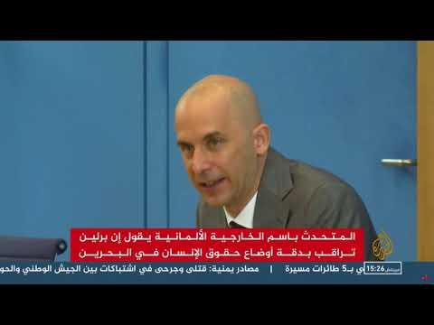 حسين عبدالله لفضائية الجزيرة يجب إطلاق سراح السجناء السياسيين في البحرين ومحاسبة مرتكبي الإنتهاكات