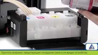 Epson L555 Multifunksional printer