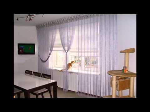 Нитяные шторы - это так модно