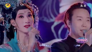 [Vietsub] Lý Ngọc Cương - Đúng Lúc Gặp Được Người l Come Sing With Me 2