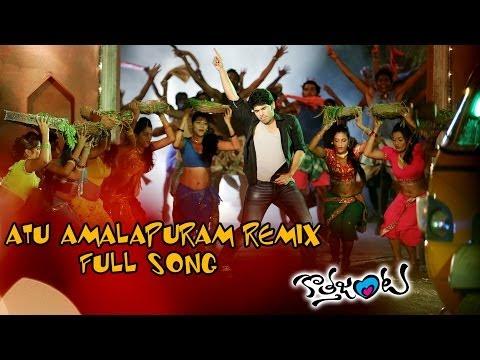 Atu Amalapuram (Remix)