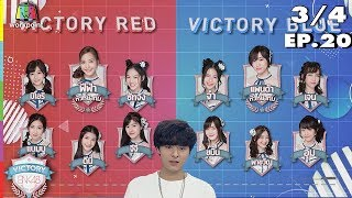 VICTORY BNK48   The Toys   EP.20   13 พ.ย. 61 (3/4)