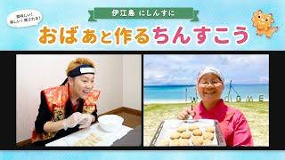合同会社nishinsuni.com