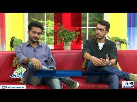 Jaago Lahore Episode 211 - Part 3/3 - 04 October 2017