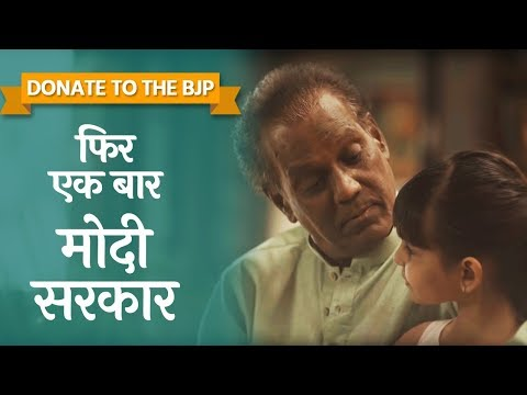 BJP campaigning Ad