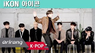 Gambar cover [Pops in Seoul] NEW KIDS: THE FINAL! iKON(아이콘) Interview of 'GOODBYE ROAD(이별길)'