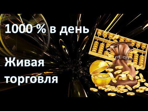 Опцион с учетом инфляции