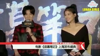(Arabic Sub) The Time Raiders press con. Luhan CUT