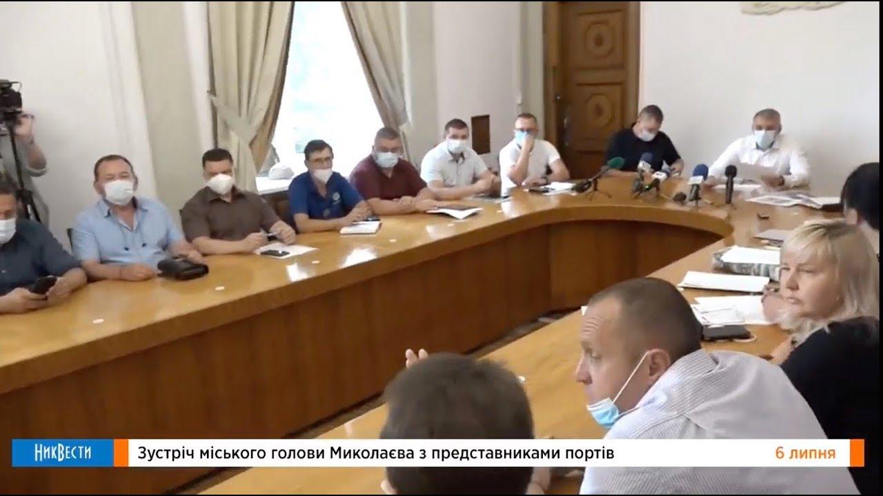 Встреча Сенкевича с портовиками и недовольными жителями Николаева