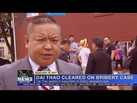 3 HMONG NEWS: Dai Thao speaks to supporters at a news conference about bribery allegations.