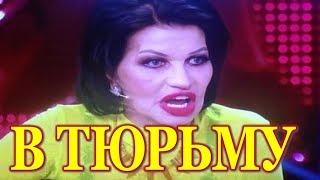 За драку на шоу Малахова жене Солнцева светит тюрьма!
