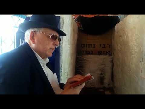 Pèlerinage sur la Sainte Tombe du Grand Tanna Nahoum Ich Gam Zou - Partie 4