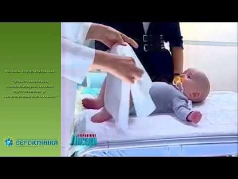 Комплекс упражнений для реабилитации тазобедренного сустава