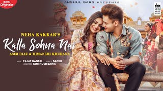 Anshul Garg presents Kalla Sohna Nai by Neha Kakkar ft. Asim Riaz & Himanshi Khurana.  Listen to Kalla Sohna Nai first on Gaana http://gaana.com/song/kalla-sohna-nai-1  Title : Kalla Sohna Nai Singer : Neha Kakkar  Music : Rajat Nagpal Lyrics: Babbu Recorded @ Amv studio by Rahul Sharma assist by Samir Dharap Music Produced and Arranged by Rajat Nagpal  Guitars and Strokes by Shomu Seal  Starring: Asim Riyaz & Himanshi Khurana   Produced By: Anshul Garg  Video Supervisor: Raghav Sharma Video Director - GURINDER BAWA Assistant Director - Aashish Yadav & Preet Surrey Editor - Gaurav K Mehra Dop - Shinda Singh  DI - Onkar Singh  Distribution: Piyush Chandak  Wardrobe: Outro by Akshita & Anulika Choudhary  Online Promotions - Being Digital & Mediadting  Digital Promotions- Gimmick Digital Stills - Darkframe Pictures Himanshi's manager- Nidhi  Hair & makeup- Roop Kaur Sandhu  Lyrics:- Jo jo tu keh dinne Hor koyi keh sakda nai Tu jiddan pange laine Hor koyi lai sakda nai Tainu chhad vi sakdi aan Rakheya kar mera dar ve  Tu kalla hi sohna nai Zyada na banneya kar ve Tu kalla hi sohna nai Zyada na banneya kar ve  Thodi der ch karda haan Har phone te kehna ae Ki pardhan mantri ae Jinna busy tu rehna ae Busy tu rehna ae  Mainu mitha bohat pasand ae Kade cake le aaya kar Kade hath tu phadeya kar Kade pair dabaya kar  Tere phone ch mere naam Agge ek dil vi bhar ve  Tu kalla hi sohna nai Zyada na banneya kar ve Tu kalla hi sohna nai Zyada na banneya kar ve Tu kalla hi sohna nai Zyada na banneya kar ve  la la la la zyada na baneya kar ve tu kalla hi sohna nai la la la la...   Chaahe pyar naal beshakk Mere vaal na patteya kar Gall poori sunneya kar Vichon na katteya kar Vichon na katteya kar  Ohna nu hi chauna ae tu Main teri chat'an kaddiyan ne Sab nu unfollow kar Jo taithon umar ch waddiyan ne Babbu tu banda ban Tere bina vi jaana sar ve  music   Tu kalla hi sohna nai Zyada na banneya kar ve  music   Tu kalla hi sohna nai Zyada na banneya kar ve  Zyada na banneya kar ve    #AsimRiaz #HimanshiKhurana #NehaKakkar