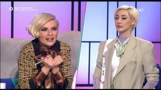 My Style Rocks: Έξαλλη η Έλενα Χριστοπούλου με την Κιάρα Μαρκέζη