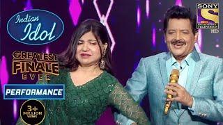 Alka जी और Udit जी का दिलचस्प Performance   Indian Idol Season 12   Greatest Finale