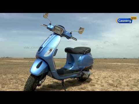 Review of Vespa SXL 125cc And SXL 150cc | Vegam | Cauvery News