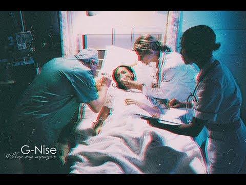 G-Nise - Мир под наркозом