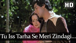 Tu Iss Tarah Se Meri Zindagi Mein (HD) - Aap To Aise Na The