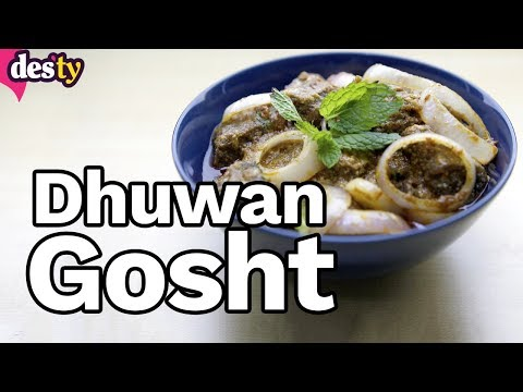 Dhuwan Gosht Recipe | دھواں گوشت | In Urdu & English