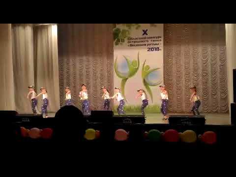 Ансамбль эстрадного танца