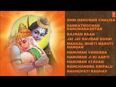 Shri Hanuman Chalisa Bhajans By Hariharan Full Audio Songs Juke Box