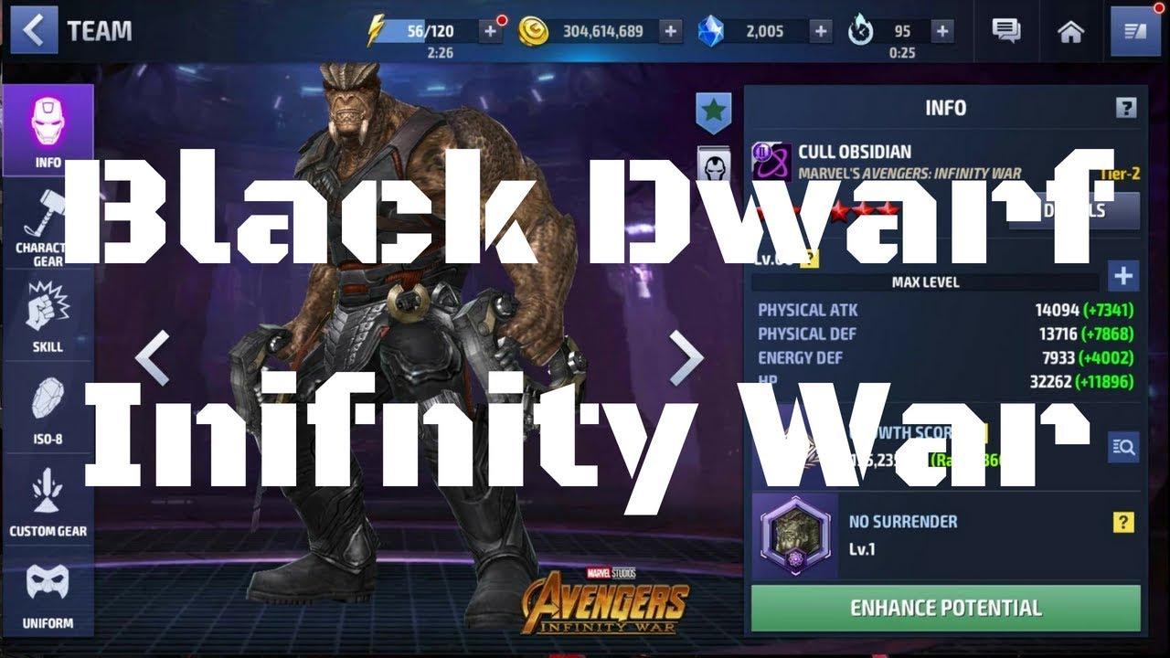รีวิว Black Dwarf ยู Infinity War (Cull Obsidian)