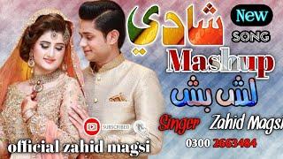 New sindhi mashup lash pash song by Zahid magsi 2021 | sindhi remix songs 2021