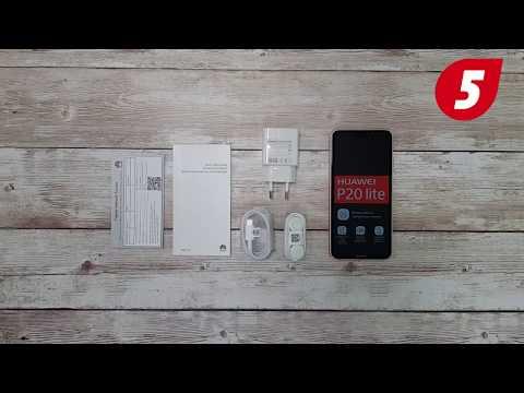 Смартфон Huawei P20 Lite (ANE-LX1) розовый