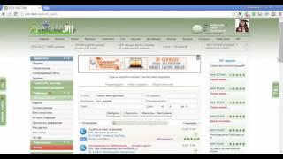 Seo Fast  как заработать за 1 час на заданиях от 100 рублей и больше