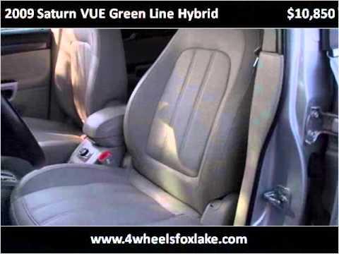 2009 Saturn VUE Green Line Hybrid Used Cars Fox Lake IL