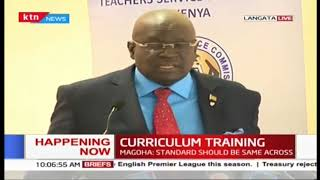 Defiant CS Magoha hellbent on delivering new education curriculum despite KNUT's  concerns