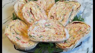 Рулет из Лаваша с Крабовыми Палочками / Новогодняя Закуска / Snack Roll With Crab Sticks
