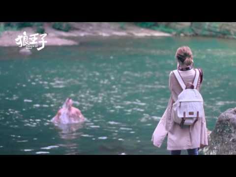 Prince of Wolf Trailer 1   Legendado Pt/Br