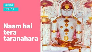Naam hai tera taranhara || karaoke version || Hindi lyrics || Jain karaoke present - Download this Video in MP3, M4A, WEBM, MP4, 3GP