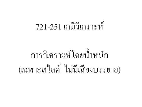 24 ของปรสิต 24