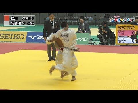 男子73kg級決勝