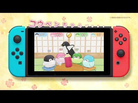 switch新作派對遊戲《一起遊玩吧~♪ 正能量企鵝》