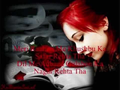 Aye khuda mp3 song download