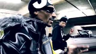 Snoop Dogg & Wiz Khalifa - That Good