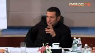 Владимир СОЛОВЬЕВ Закрытый тренинг Заказчик AMWAY