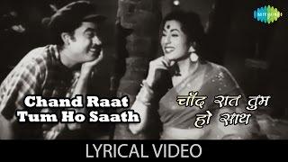 Chand Raat Tum Ho Sath with lyrics | चाँद   - YouTube