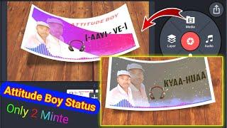 How To Create Trending Status Video in Kinemaster | Love Attitude Status Editing | Cool Tech Mukesh