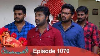 Priyamanaval Episode 1070, 18/07/18   Kholo.pk