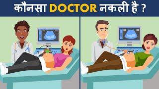 Episode 1   Detective Mehul and Criminal Cases   Hindi Jasusi Paheliyan