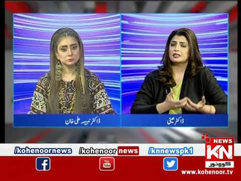 Kohenoor@9 With Dr Nabiha Ali Khan 02 March 2021 | Kohenoor News Pakistan